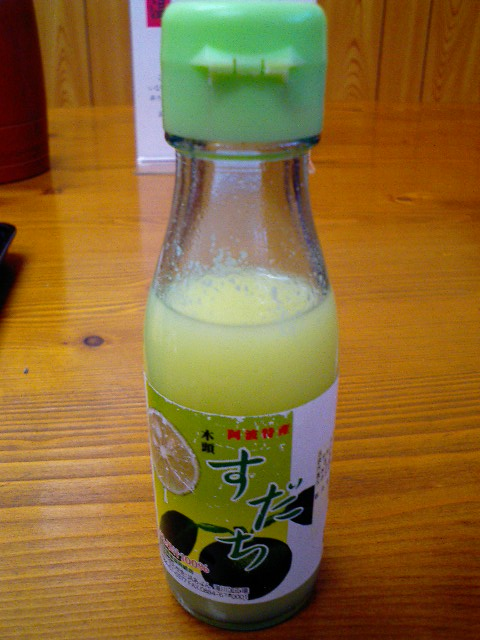 sanuki8.jpg