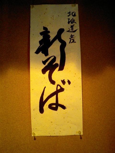 takanoha3.jpg