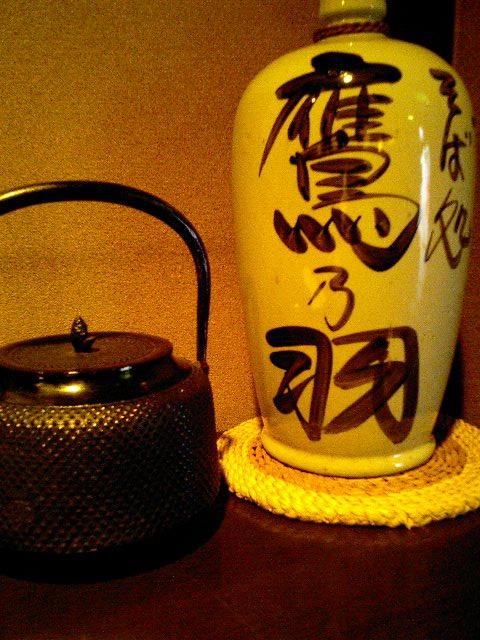 takanoha4.jpg