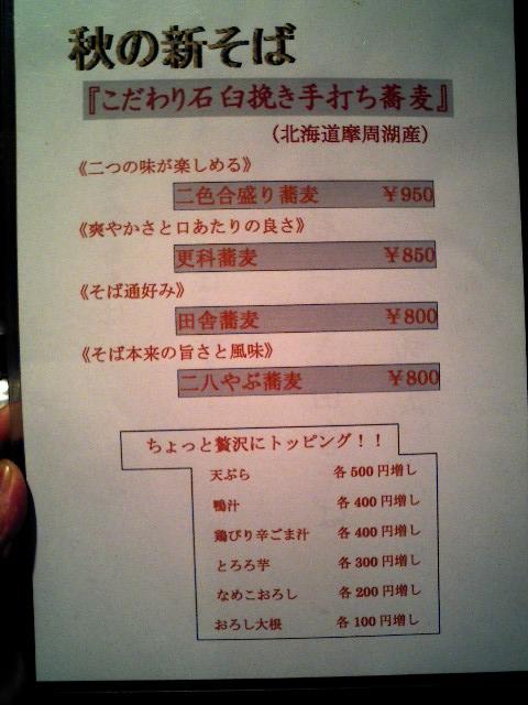 takanoha5.jpg