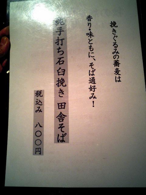 takanoha6.jpg