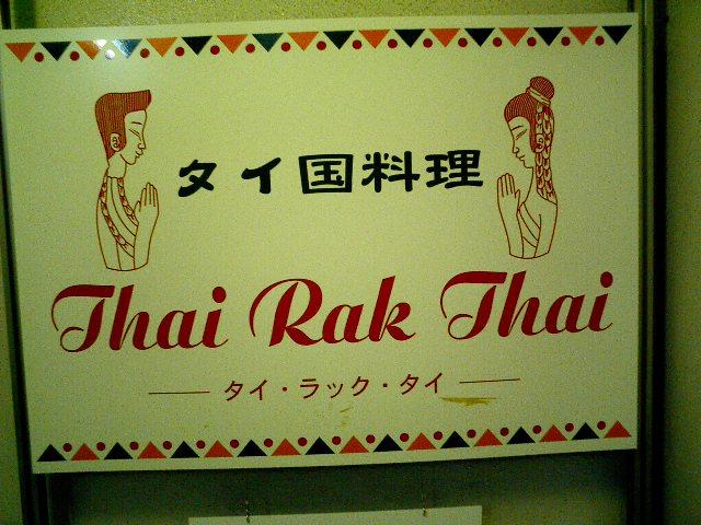thai1.jpg