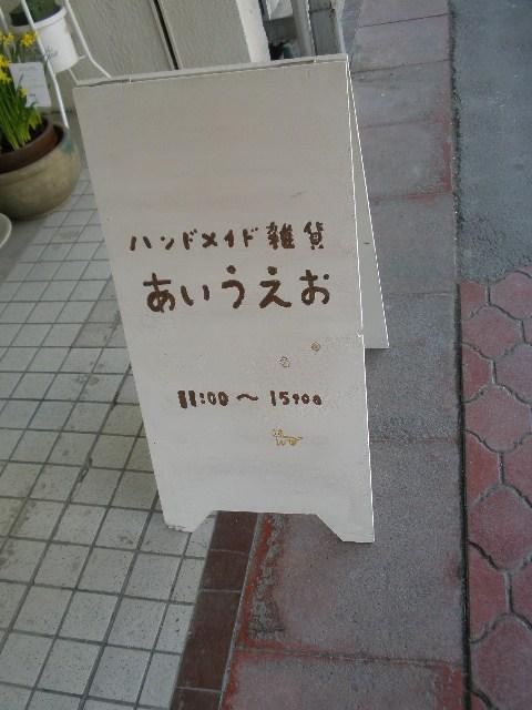 P3261655.jpg