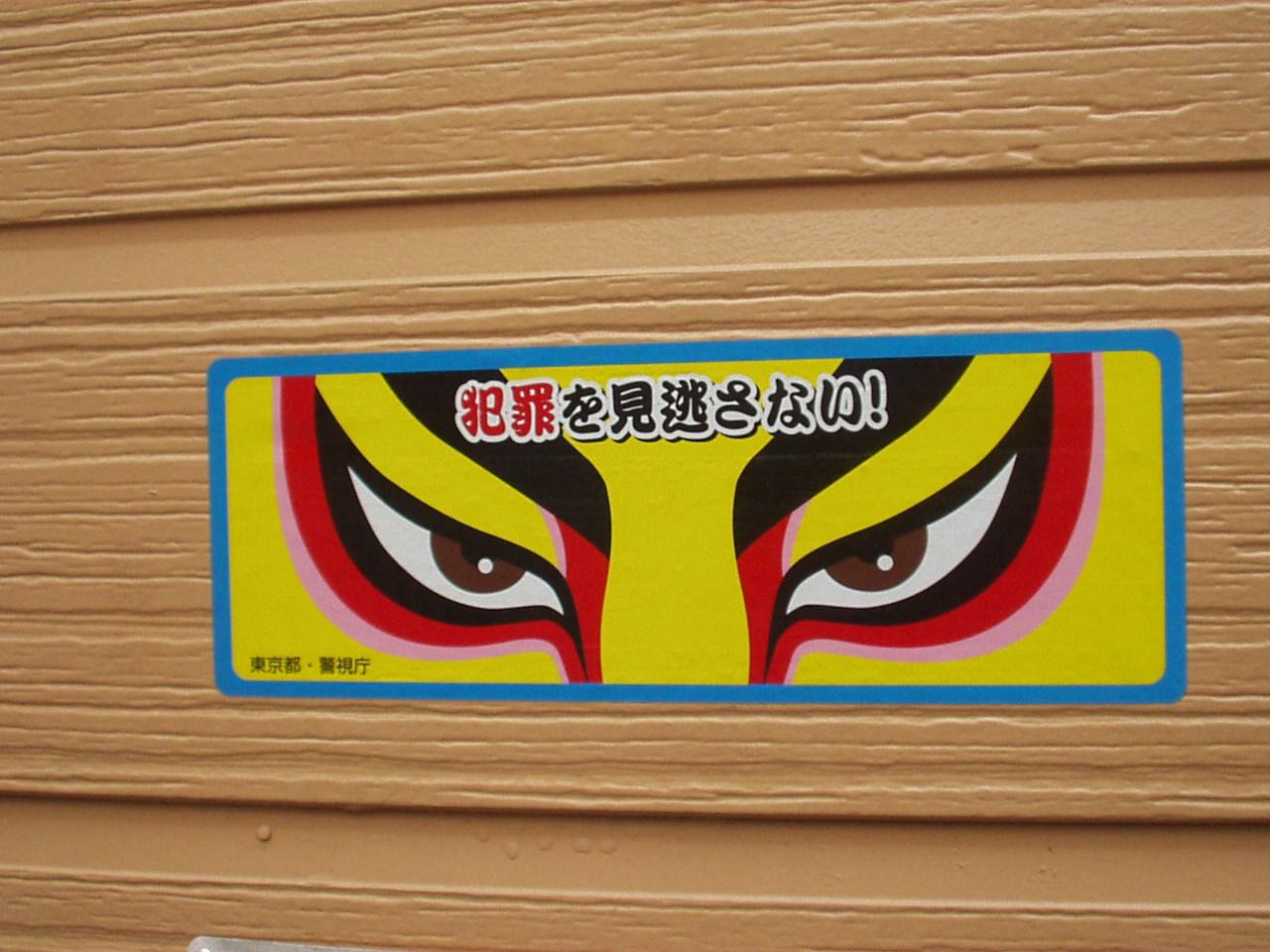 kabukikumadori007.jpg
