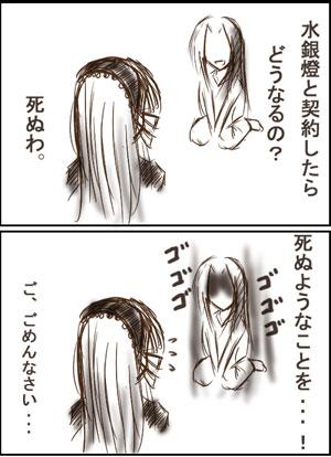 (めぐ+お父さん)/2
