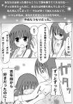 梨花ちゃんと夕ご飯3