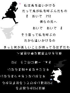 20070428182213.jpg