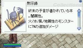 世界ヽ(^o^)ノオワタ