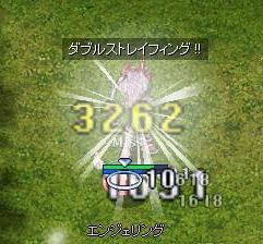 天使HBくれYO!