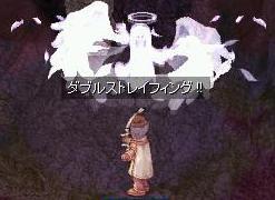 覚醒Lv2