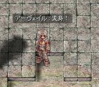 ハイジン!=変身のオンドゥル系