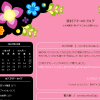 東村アキコのブログ