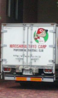 カープトラック