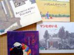 韓国の絵本 日本語版