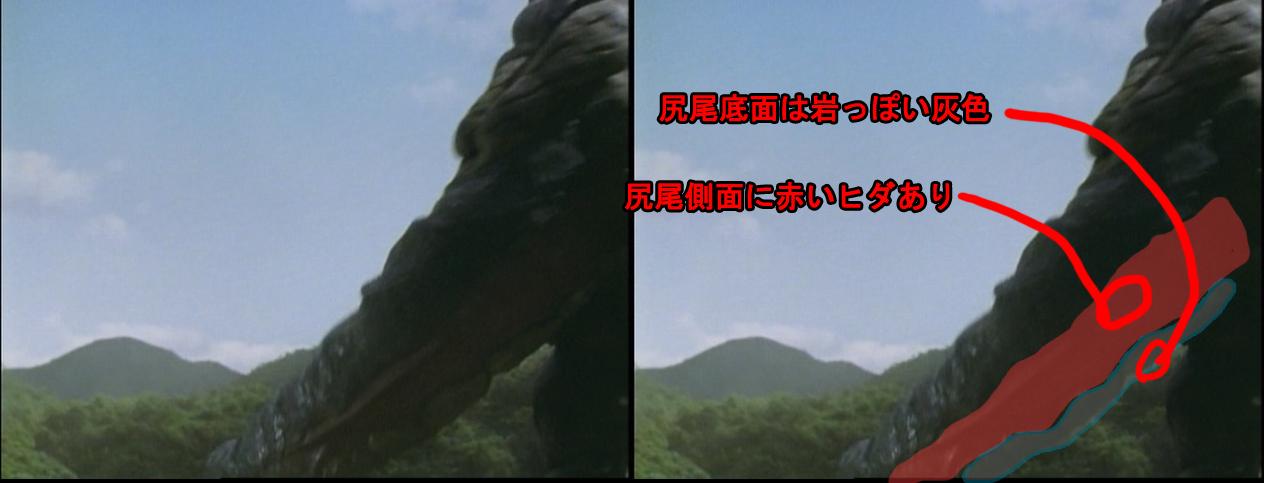 001goruza.jpg