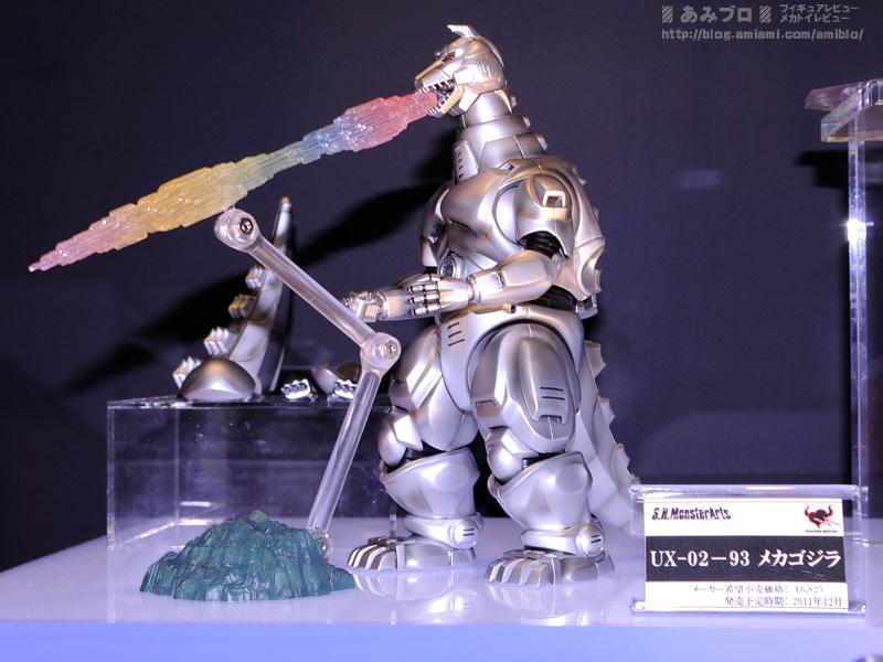 gojiradesu (4)