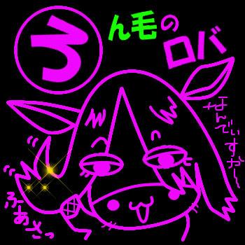 0117_01.jpg
