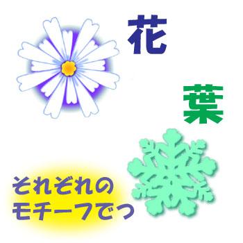 0120_04.jpg