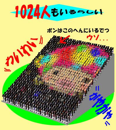 0124_01.jpg