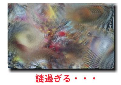 0520_02.jpg