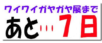 0526_01.jpg
