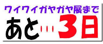 0531_02.jpg