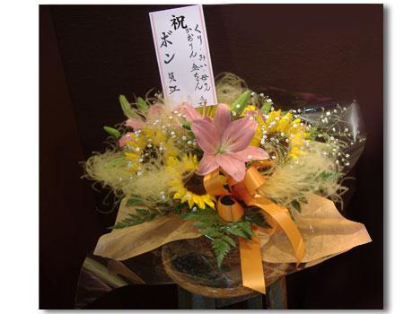 0604_hana.jpg
