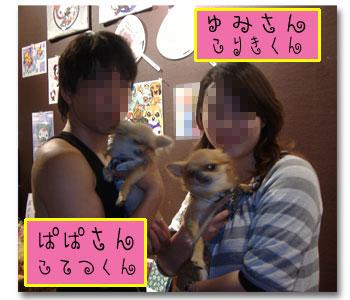 0604_kote.jpg