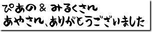07_0811_05.jpg