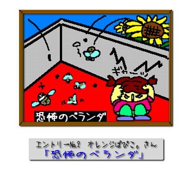 07_0815_02.jpg