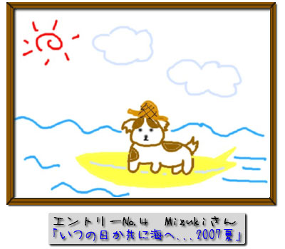07_0815_04.jpg