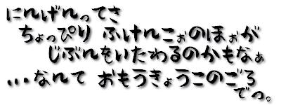 07_0829_02.jpg
