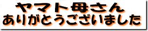07_0912_03.jpg