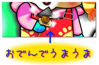 07_0913_04.jpg