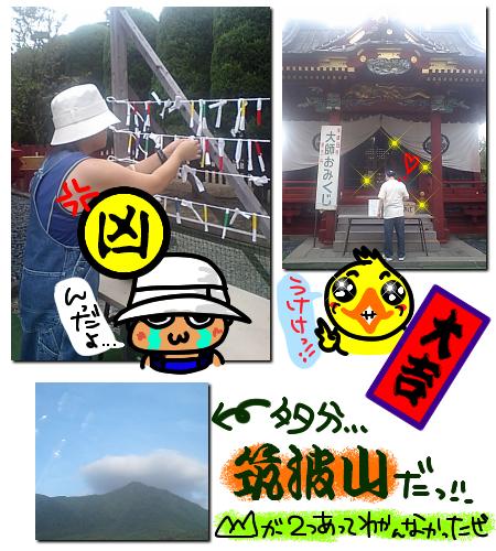 07_0917_01.jpg
