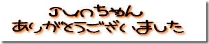 07_0924_00.jpg