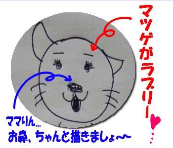 1030_03.jpg