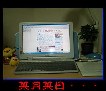 1128_02.jpg