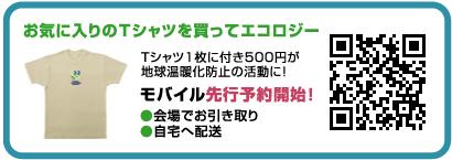 mobile_shop.jpg