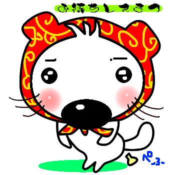 wai_02.jpg