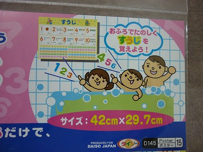 P1480587.jpg