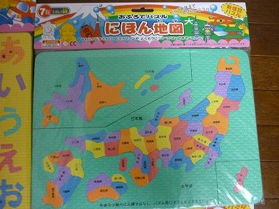 パズル パズル 日本地図 : 100円ショップでお風呂パズルを ...