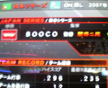 200703021936000.jpg