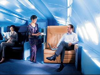 シンガポール航空ビジネスクラス