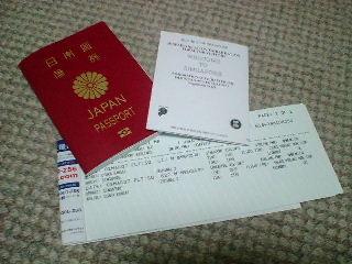 パスポート_エアチケット