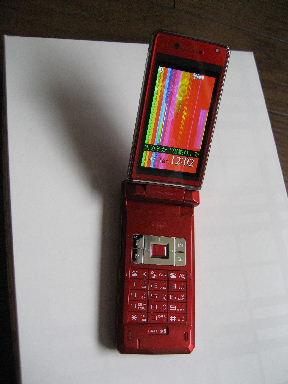 SH903i