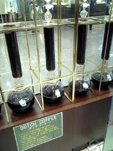 ダッチ・コーヒー