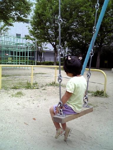 公園で・・・