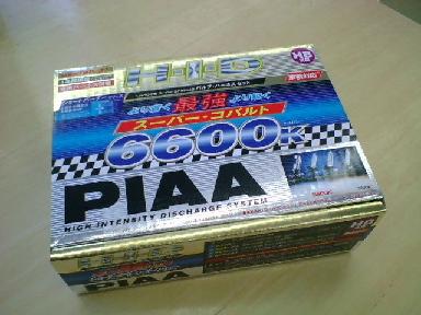 PIAA 6600K HB