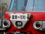 2006_0106_102341.jpg